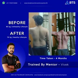 fitness goals | online fitness transformation | fitness journey
