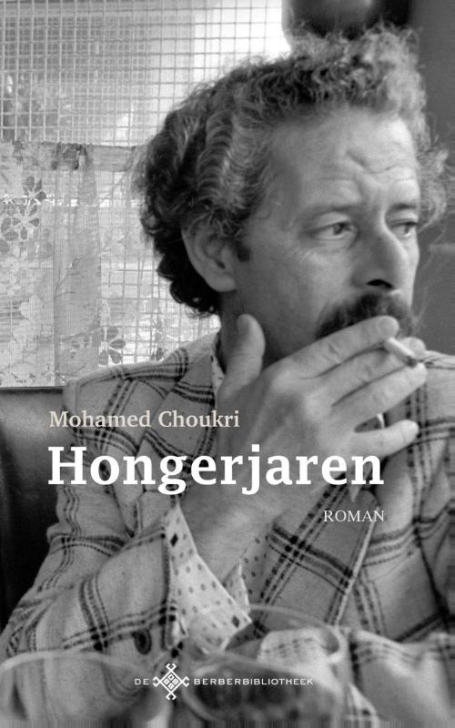 Mohamed Choukri Hongerjaren
