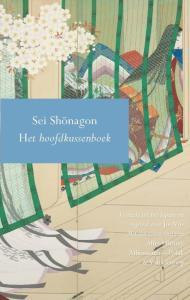 Het hoofdkussenboek Sei Shōnagon