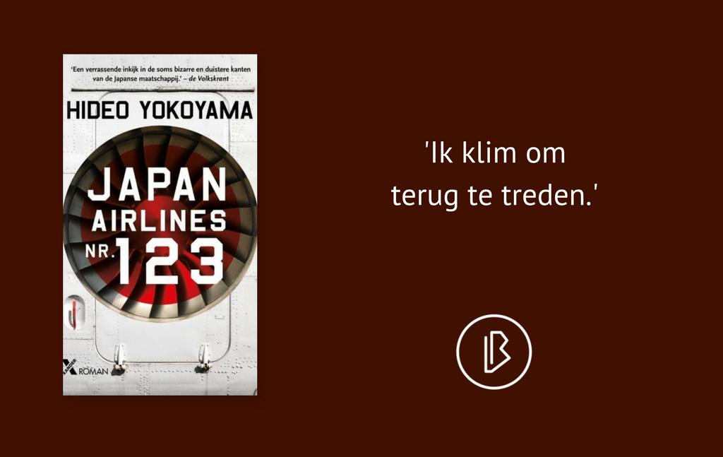 Recensie: Hideo Yokoyama – Japan Airlines nr. 123