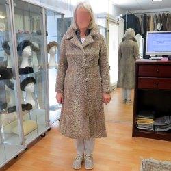 Taitllierter Gulgash Persiner Mantel