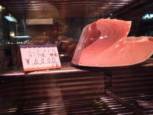 Irisan Ikan Tuna Yen 6.000 1 gram?