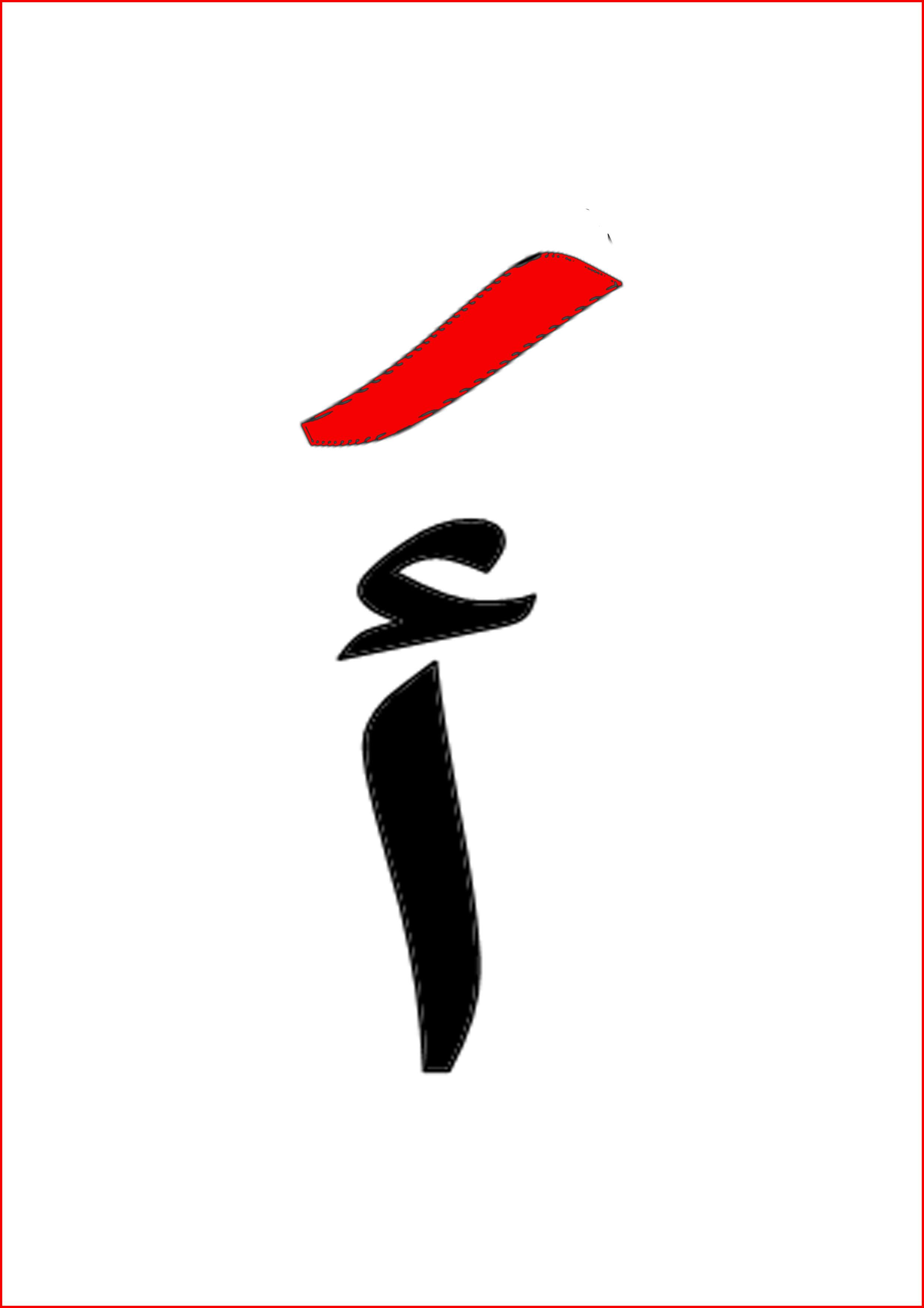 Mewarnai Huruf Hijaiyah Alif