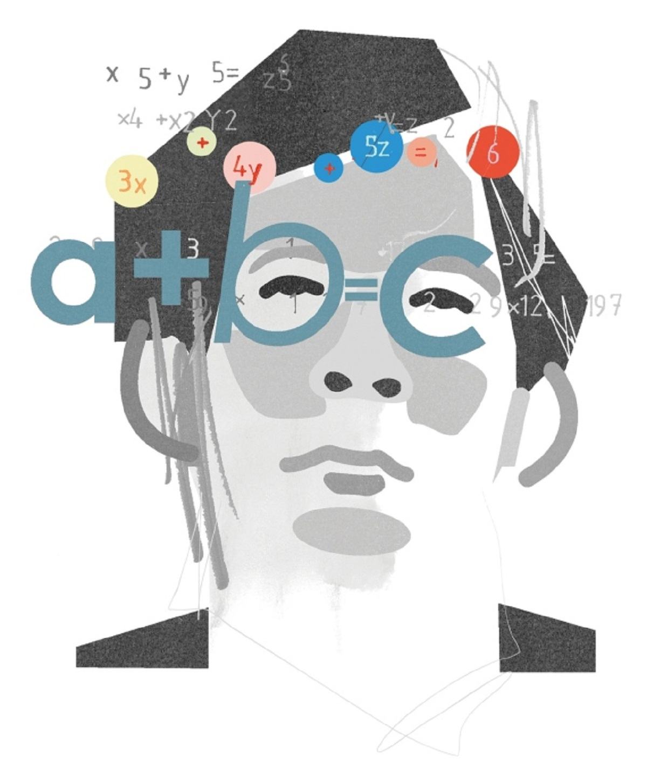 Shinichi Mochizuki and the impenetrable proof of the abc conjecture
