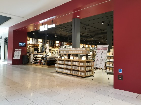 Front of the Muji store in the Santa Anita Mall