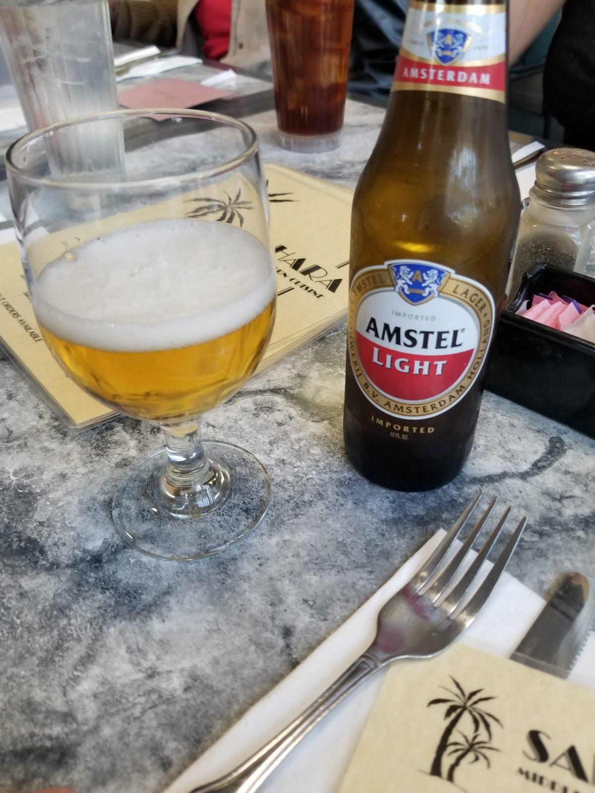 Checkin Sahara Restaurant