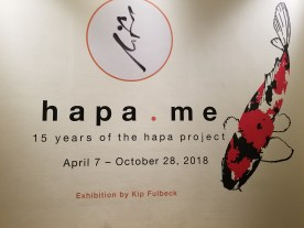The entrance to the hapa.me exhibit at the Japanese American National Museum