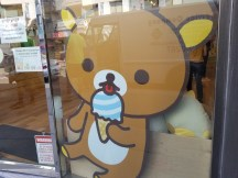 Rilakkuma is watching you!