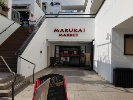 Marukai Market in Downtown Los Angeles