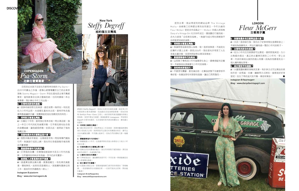 marie-claire-taiwan-vintage-fashion-frenzy-boho-bunnie-ashley-marie-myers-blogger-los-angeles-3