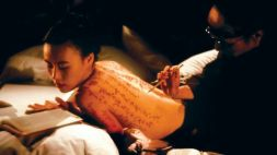 The Pillow Book (directed by Peter Greenaway)