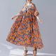 Wuxi платье с оранжево-синим принтом