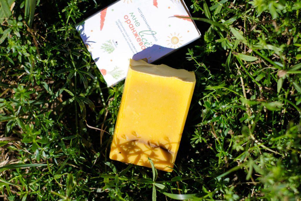 BRUSNIKA мыло натуральное Мне всё оранжево