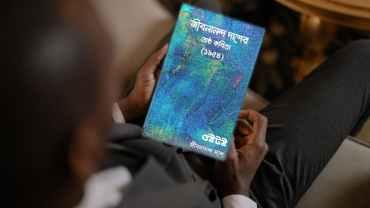 জীবনানন্দ দাশের শ্রেষ্ঠ কবিতা PDF রিভিউ