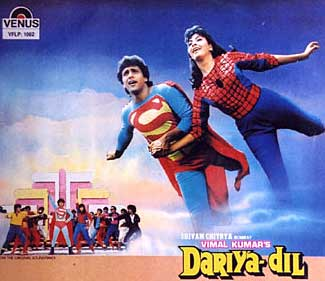 Bollywood album cover gallery / Boing Boing