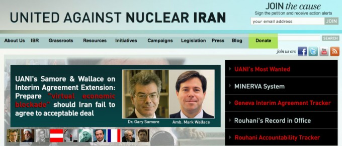 An image from United Against Nuclear Iran's Facebook page.