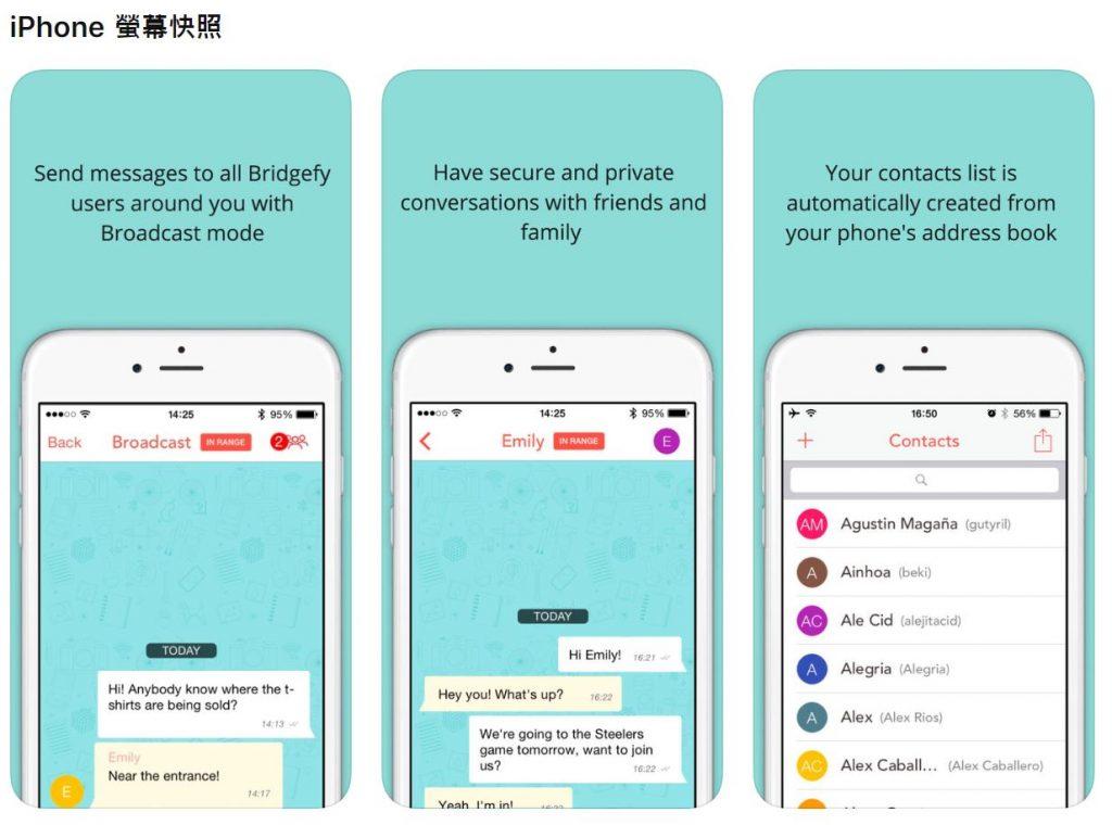 Screenshot of the app Bridgefy
