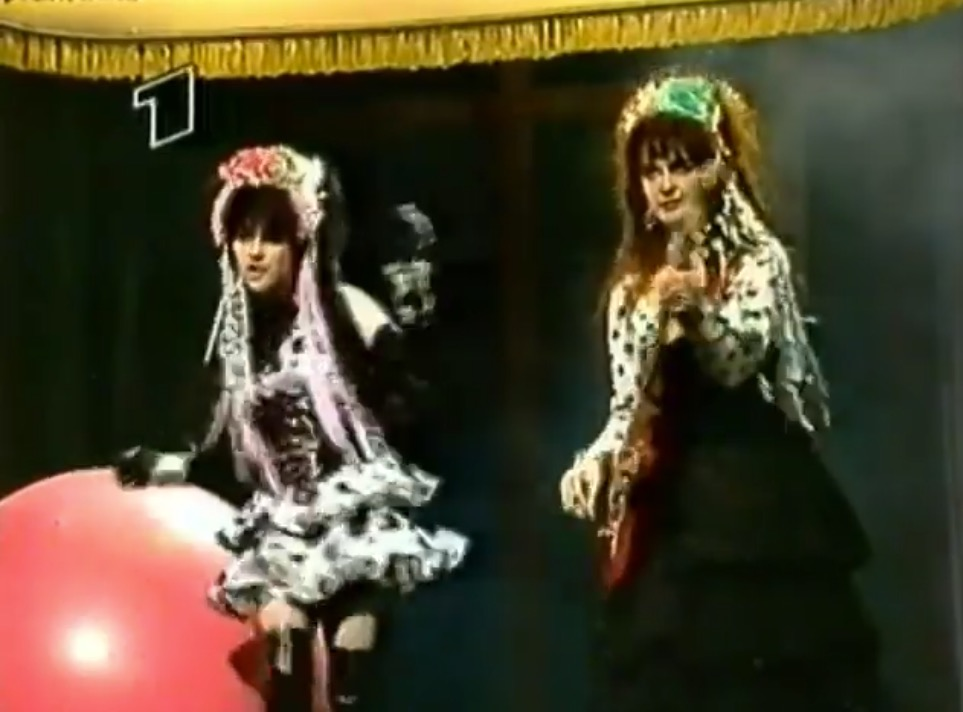 Strawberry Switchblade is one of my favorite 1980s bands