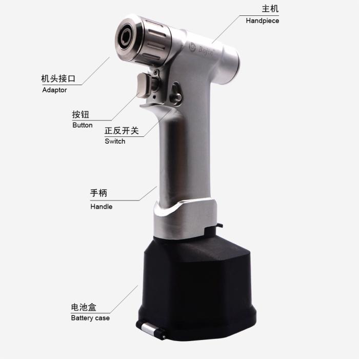 BJ5400 Multi functional handpiece