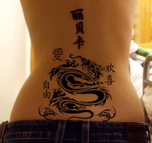 Girl Dragon Tattoos 7