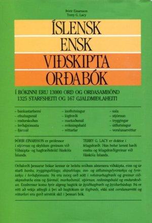Íslensk-ensk viðskiptaorðabók (bakhlið)