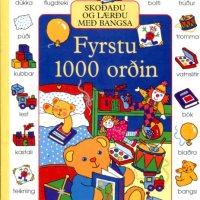 Fyrstu 1000 orðin - Uppseld