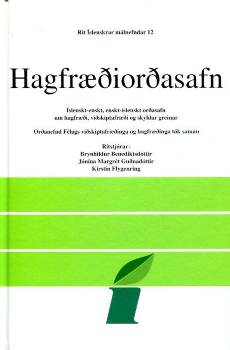 Hagfræðiorðasafn - Rit íslenskrar málnefndar