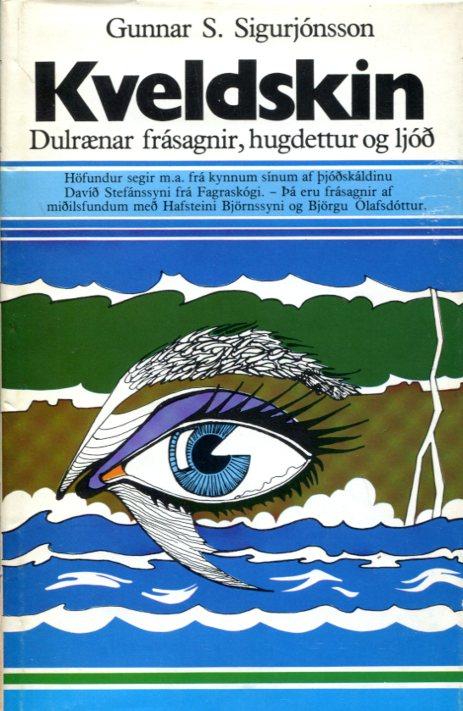 Kveldskin - Gunnar S Sigurjónsson