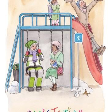 busstation illustration ordvits