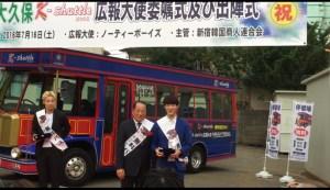 20160716_ノーティーボーイズ_K-Shuttleバス広報大使出陣式_ヒョビン