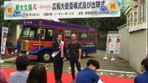 20160716_ノーティーボーイズ_K-Shuttleバス広報大使出陣式⑤
