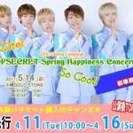 北海道初!単独LIVE「TOPSECRET Spring Happiness Concert」決定!一般発売に先駆け「メディア先行」4/11(火)~開始!