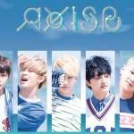 【2017年期待の韓国新人アイドル情報】7・12AxisB(アシズビ)『Be My Love』日本デビューの歴史的瞬間到来!7/11HMVエソラ池袋を皮切りにリリイベ第3弾スタート!