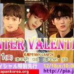 TARGET♡バレンタインデー初公式ライブ「Winter Valentine Live in Sapporo」2018年2月11日開催決定!!