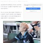 【NEWS24記事日韓対訳】人気K-POPアイドルグループVERMUDAリーダーU(チャンボム)は実はプロボウラーだった!