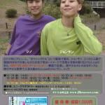 A.cian10月公演開催決定!ジョンサン誕生日やハロウィーンデーイベントなど魅力満載☆