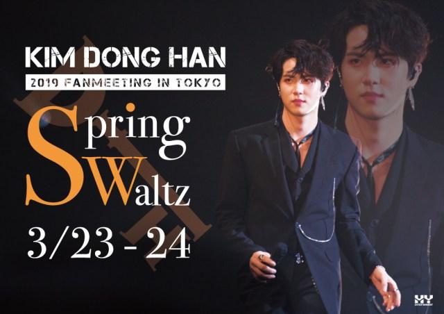 KIM DONGHAN 2019 FANMEETING in TOKYO Spring Waltz