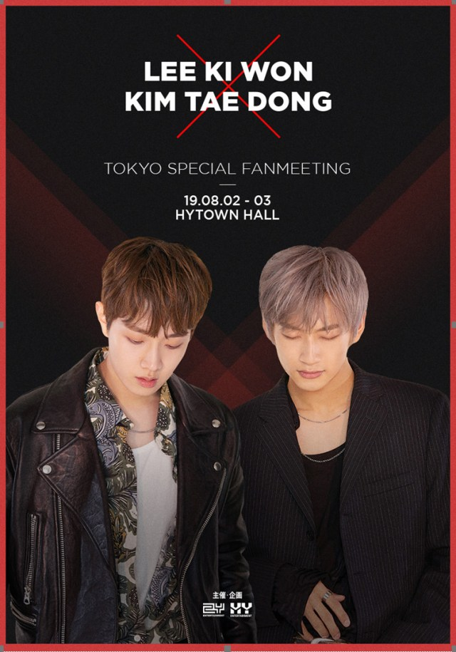 LEE KI WON x KIM TAE DONG ―TOKYO SPECIAL FANMEETING―