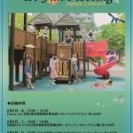 【PINK FANTASY】8月公演開催決定!SUPER JUNIORシンドンがプロデュースしたキューティ&セクシーガールズグループ☆