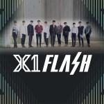 【Mnet】「時が来た!X1スペシャル」11月も盛りだくさんにオンエア!
