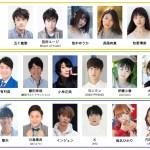 待望の舞台化「ビックリマン 〜ザ☆ステージ〜」第1弾キャストが豪華すぎてビックリクリ!