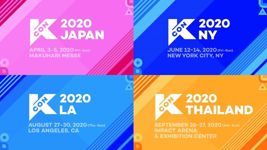 KCON 2020