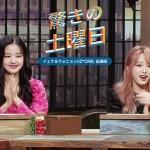 【Mnet】人気バラエティ「驚きの土曜日 イェナ&ウォニョン(IZONE) 出演回」5・27日本初放送!