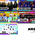 【Mnetグローバル】『KCONTACT 2020 SUMMER 1st Lineup』K-POPコンサート第1弾ラインナップが決定!