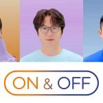 【Mnet】スターのONとOFFをとらえたドキュメンタリー「ON & OFF」7月24日オンエア決定!