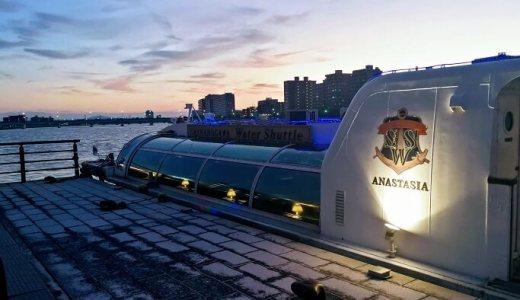 水上バスで新潟の夜景を楽しもう!ナイトクルーズ by 信濃川ウォーターシャトル!