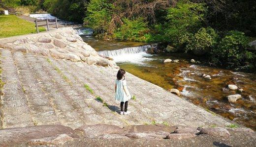 【新潟県阿賀野市】五頭山麓いこいの森で川遊び&焚火