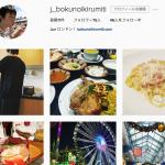 Instagram 初めました!!