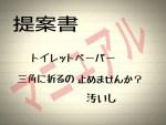 manual2