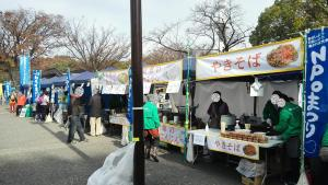 yoyogi-park-26